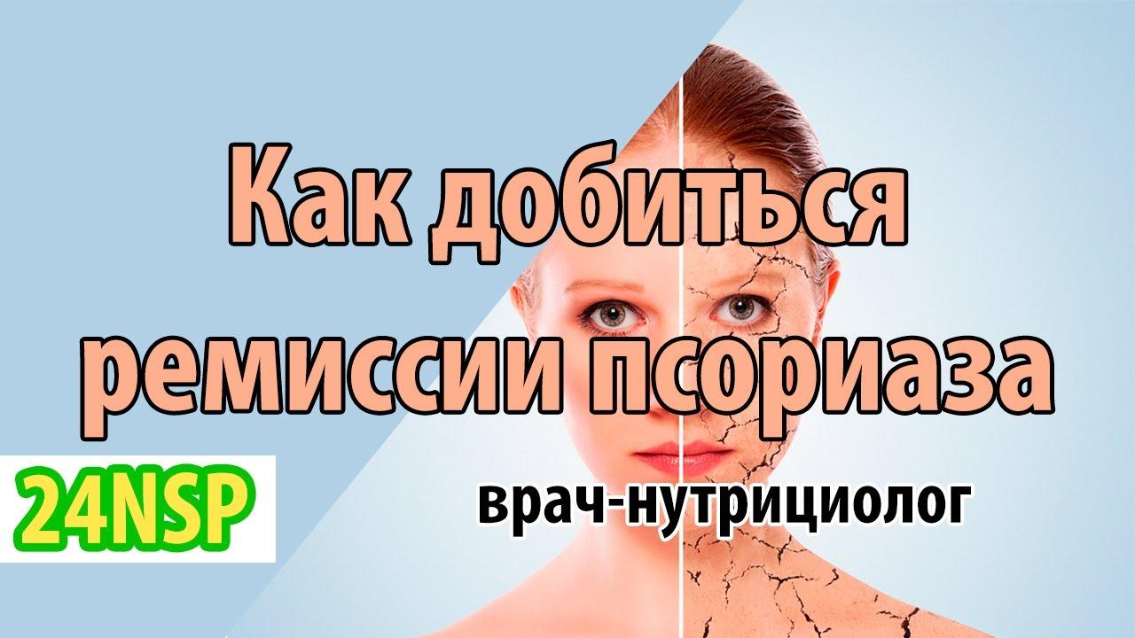 Мыло от псориаза (дегтярное хозяйственное) - как правильно мыть голову