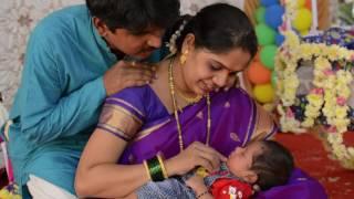 Naming Ceremony, Cinematic trailer #Marathi