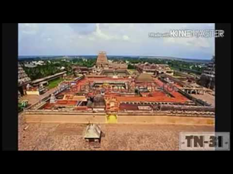 cuddalore full details video