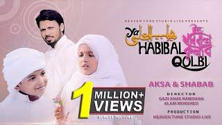 Download YA HABIBAL QOLBI | يا حبيب القلب | Aksa & Shabab