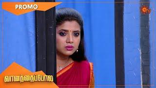 Vanathai Pola - Promo | 18 May 2021 | Sun TV Serial | Tamil Serial