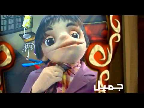 Al Jazeera Childrens channel - Bayti Al Arabi program