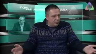 """Степан Демура. """"Что ждет доллар в ближайшее время"""" 8 июня 2015 год"""