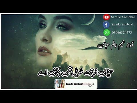new-ringtones-love-songs|-hindi-ringtone-2020|-hindi-ringtones-for-cell-phone|-hindi-ringtone-song