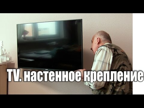 Крепление телевизора к стене из пенобетона