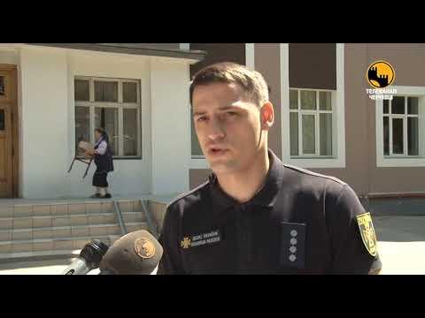 Телеканал ЧЕРНІВЦІ: 18 липня рятувальники області оглянули виборчу дільницю, яка знаходиться у Чернівецькій гімназії № 1