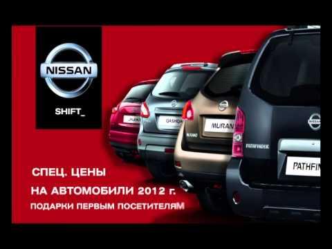 "ЗАО ""Элита-Моторс"" (Nissan)"