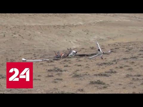 Азербайджан заявил об уничтожении армянских беспилотников - Россия 24