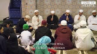 Bulalo Phir Mujhay Ae Shah-e-Bahrobar with English Translation by the Travellers al-Musafirun