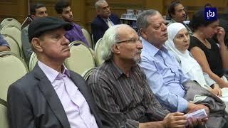 حفل تأبين يبرز دور الحاج زكي الغول في الدفاع عن القدس - (11-7-2019)