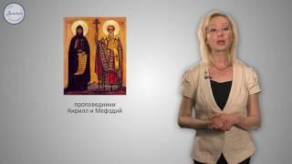 История 6 Образование славянских государств Болгарское царство, Русь