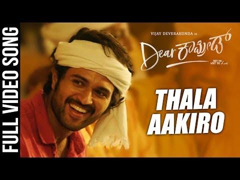 thala-aakiro-video-full-song-|-dear-comrade-kannada-|-vijay-deverakonda-|-bharat-kamma
