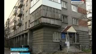 14 10 13 Вести горвода(, 2013-10-14T14:43:31.000Z)