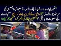YouTube Turbo Traffic Officer Stopped Saudi Consulate Car Without Number Plate In Karachi