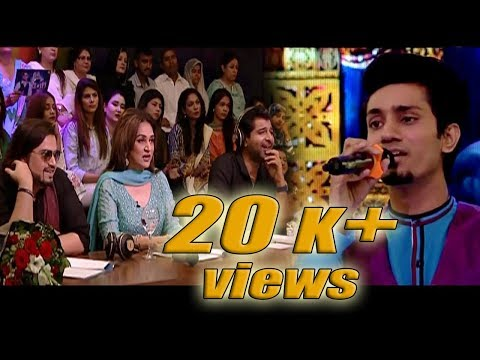 Chalo Re Doli Uthao | Fahad Ali Fadee | Voice Of JPJ | HUM TV