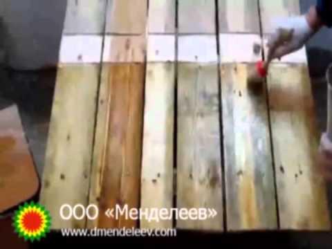 Продажа продукции сенеж для обработки древесины в киеве. Интернет магазин flatart. Com. Ua. Средства защиты древесины > сенеж обработка древесины. Сенеж эффо. Средство для глубокого. Как купить?