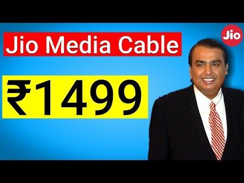 Jio Phone Media Cable sirf ₹1499 pe karibi Reliance Jio Store mein... Kya aap Buy karoge?