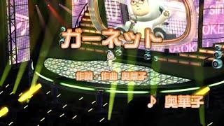 任天堂 Wii カラオケ Uのチケット継続購入ユーザーが利用できる、歌動画...
