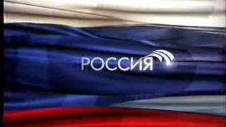 Программа передач и заставка (Россия, 30.11.2008)