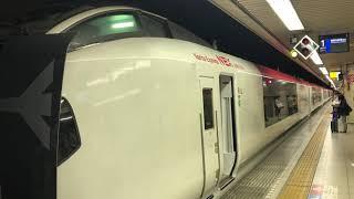 JR東日本E259系N'EX成田特快44号離站(東京)