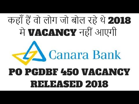 CANARA BANK PO PGDBF 450 VACANCY OUT || PO RECRUITMENT 2018