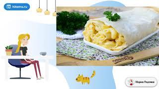 Макароны под сыром в лаваше Правильные рецепты
