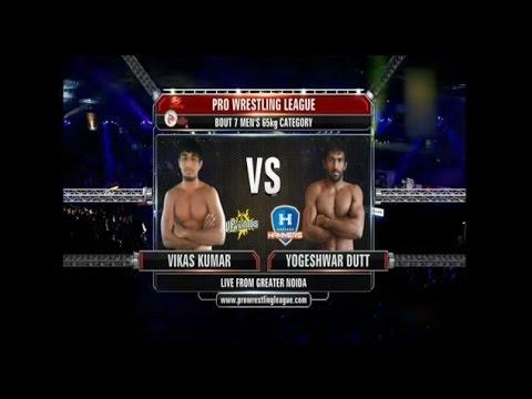 Pro Wrestling League 2015: Vikas Vs Yogeshwar Dutt-19th Dec| UP Warriors – Haryana Hammers