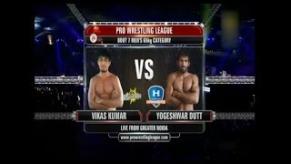 Pro Wrestling League 2015: Yogeshwar Dutt Vs Vikas 19th Dec  UP Warriors – Haryana Hammers