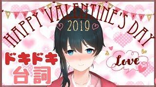 [LIVE] ♨小野町旅館~若女将とHAPPY♡VALENTINE~♨