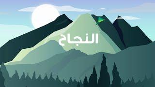 RAHA Rebranding