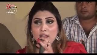 Hara Menu Ki Ho Gaya  Nadia Hashmi  Multan.