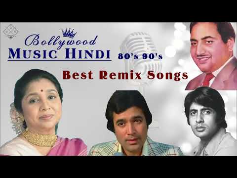 80s  90s Bollywood Nonstop | Dj Remix Songs Old Hindi| Remix Best Songs