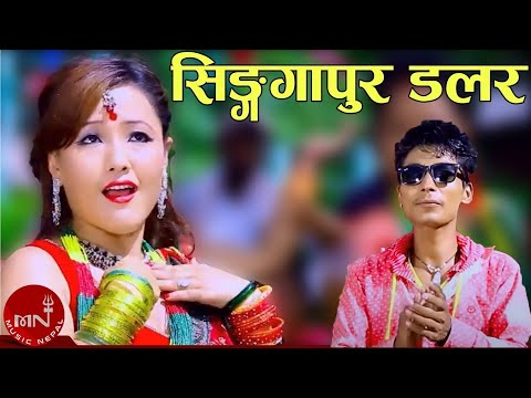 New Super Hit Teej Song Singapore dollar by Tilak Oli & Karishma BC HD