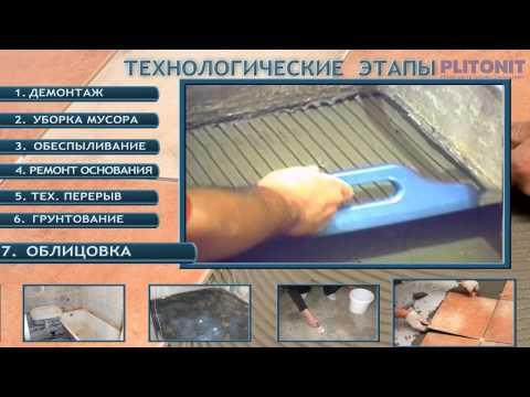 Видео Трудозатраты на ремонт тепловозов инструкция ржд
