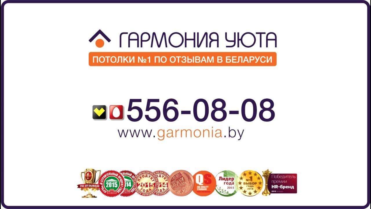 Выбирая фотообои для потолка, обратите внимание на коллекцию магазина арт-обои. Большой выбор низкие цены, доставка по украине.