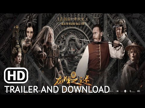 Download Journey to China: The Mystery of Iron Mask OFFICIAL TRAILER (2019)