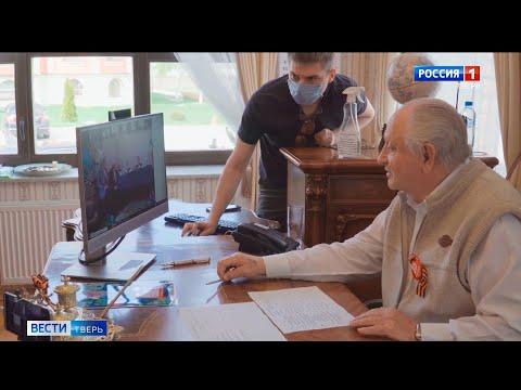 В Тверской области ветеранам вручили сертификаты на приобретение жилья