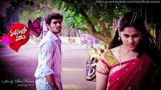Manasulo maata Telugu Shortfilm with english subtitles