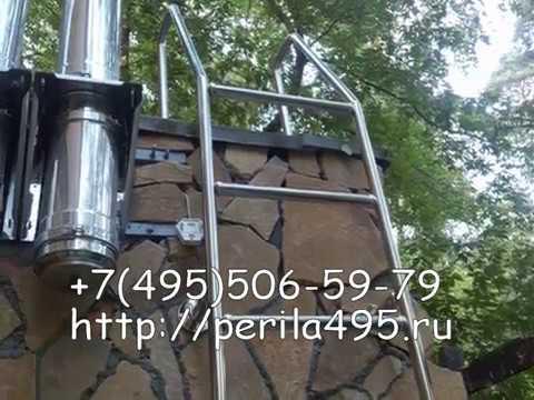 Перила из нержавеющей стали на заказ в Москве и области.
