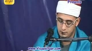 Beautiful Surah Al Balad & Al Kausar( Qari Mahmood Shahat Anwar)By Visaal