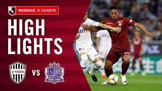 【DAZNハイライト】神戸vs広島|2019明治安田生命J1リーグ 第7節
