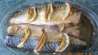 Скумбрия с лимоном запеченная в духовке (Mackerel with a lemon baked in an oven)