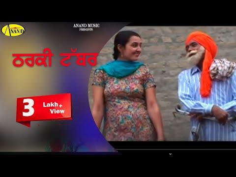 Tharki Tabbar || New Comedy Punjabi Movie 2015 II Anand Music