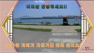 2021년 어린이날 남양주 한강 라이딩  액션캠 SJ9…