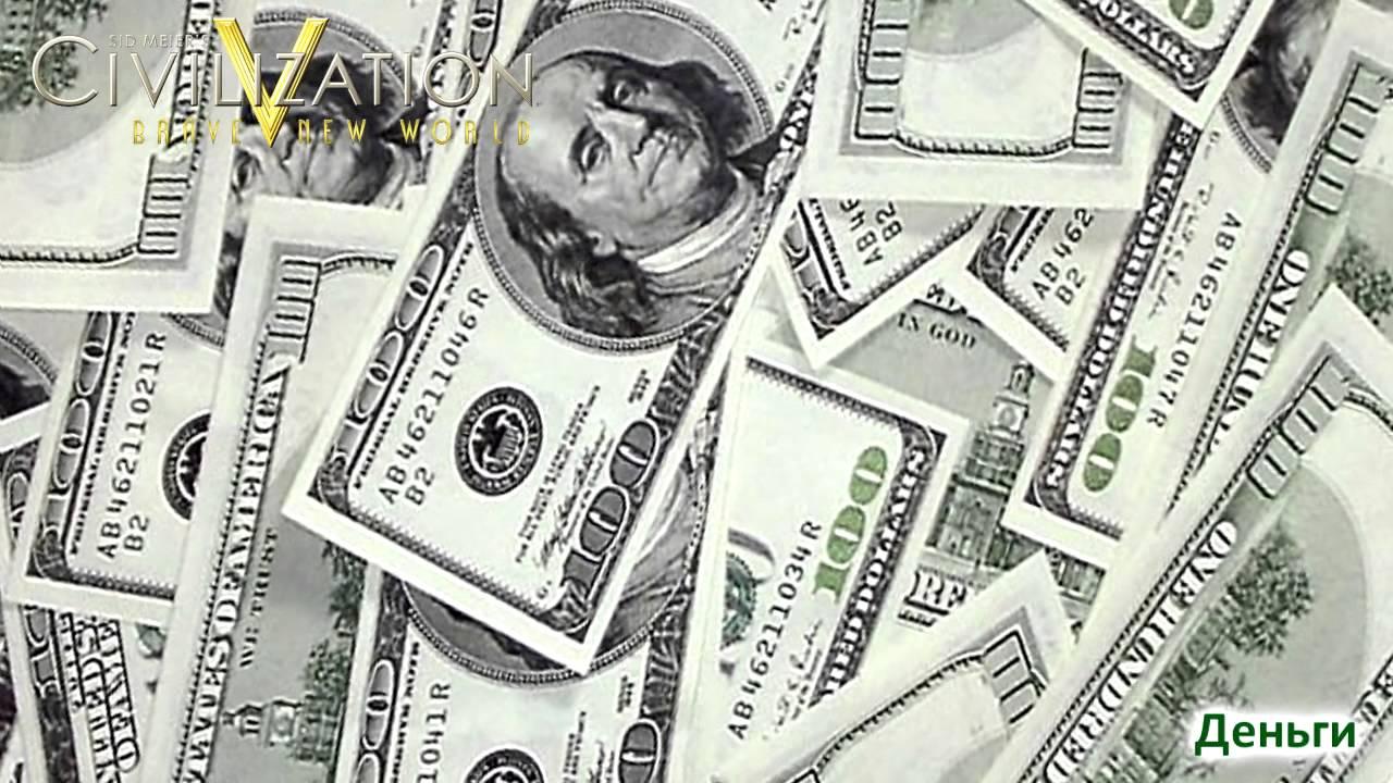 Как показать видео за деньги, свингер клуб ростов на дону