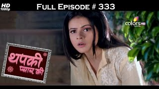 Thapki Pyar Ki - 29th May 2016 - थपकी प्यार की - Full Episode (HD)