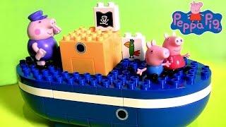 Lego O Barco do Vovô Pig Brinquedo de Blocos de Construir Peppa Pig | Barco del Abuelo Cerdito
