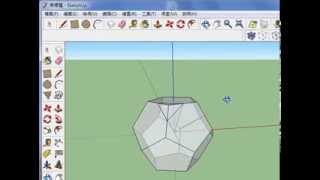 菱形240面體 (Rhombic Polyhedron with 240 faces)
