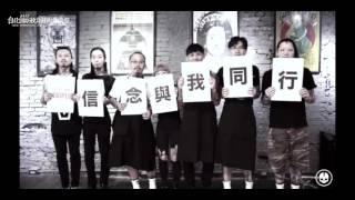 2017 台北國際紋身藝術音樂祭 無盡紋身 PROMO