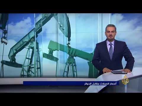 النشرة الاقتصادية الثانية 2017/8/20  - نشر قبل 7 ساعة